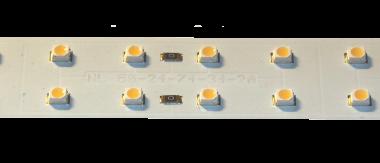 LED lišta 495X20 12v 9,3w  2 kopie